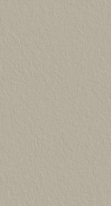 Panneau d'habillage SLATE long.100cm haut.200cm beige - Gedimat.fr