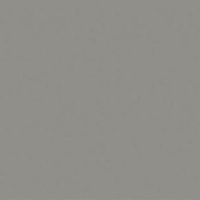 Carrelage pour sol en grès cérame pleine masse UNI dim.30x30cm coloris grey - Gedimat.fr
