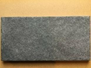 Carrelage pour sol extérieur en grès cérame émaillé LOURMARIN larg.30cm long.60cm coloris anthracite - Gedimat.fr