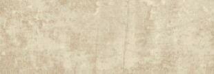 Plinthe pour carrelage sol ESTATE larg.9.5cm long.60cm coloris beige - Gedimat.fr