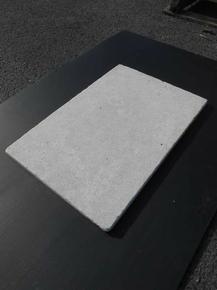 Dalle en pierre naturelle PHARAON BEIGE dim.60x40x2cm coloris beige nuancé - Gedimat.fr