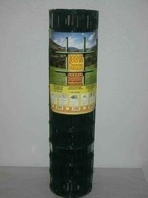 Grillage plastifié soudé maille de 100x100mm haut.1.50m long.20m vert sapin RAL 6005 - Gedimat.fr
