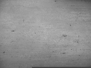 Vantail coulissant béton/miroir argent larg.780mm haut,2,50m profil gris - Gedimat.fr