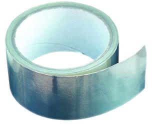 Adhésif Aluminium A/75-A- rouleau de 50m - 75mm - Gedimat.fr