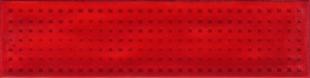 Carreau mural Rouge SLASH en grès cérame 7,5x30cm - Gedimat.fr