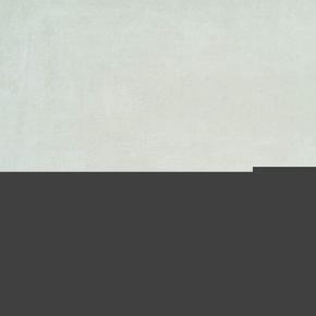 Grès cérame coloré dans la masse TEX, moh's 7, 45x45 cm, épaisseur 9,5 mm, boîte de 1,02 m², shantung - Gedimat.fr