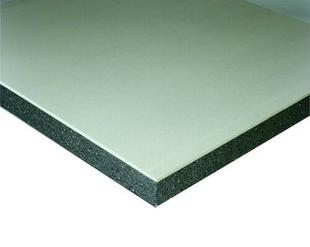 Doublage polystyrène graphite hydrofuge DOULBISSIMO P PV 13+120 - 2,60x1,20m - R=3,80m².K/W - Gedimat.fr