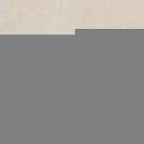 Carrelage pour sol en grès cérame émaillé SINOPE EXT dim.34x34cm coloris beige - Gedimat.fr