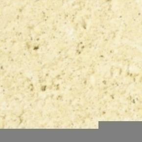 Pavé CAROSTYLE en béton ép.4cm dim.10,3x10,3cm coloris paille - Gedimat.fr