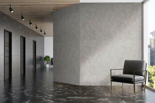Revêtement mural ELEMENT 3D PREMIUM lames ép.6mm larg.500mm long.2600mm Concrete light - Gedimat.fr
