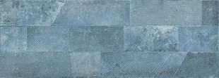 Carrelage pour mur intérieur RUE DE PARIS faience mate 25cmx70 cm Ép.10,1mm modèle Concept acero - Gedimat.fr
