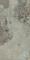 Décor sol LOUD pour carrelage en grès cérame coloré dans la masse rectifié DESIRE larg.60cm long.120cm - Gedimat.fr