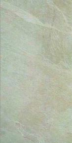 Carrelage pour sol intérieur en grès cérame coloré dans la masse rectifié X-ROCK larg.60 long.120 coloris 12B beige - Gedimat.fr