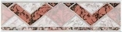 Listel carrelage pour mur en faïence TRAMA larg.6,5cm long.25cm coloris rosa - Carrelages murs - Cuisine - GEDIMAT