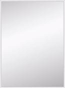 Miroir argent rectangulaire adhésif bords biseautés 10mm ép.4mm larg.44cm long.60cm - Armoires de toilette et Accessoires - Salle de Bains & Sanitaire - GEDIMAT