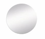 Miroir argent rond grossissant adhésif diam.12cm - Armoires de toilette et Accessoires - Salle de Bains & Sanitaire - GEDIMAT
