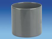 Manchon à butée en PVC femelle-femelle diam.140mm - Panneau de particule STD (standard) ép.16mm larg.2,07m long.2,80m - Gedimat.fr