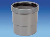 Manchon de dilatation en PVC mâle-femelle diam.140mm - Support TELEPHONE ABS - Gedimat.fr