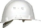 Casque de chantier polyéthylène sans jugulaire blanc - Protection des personnes - Vêtements - Outillage - GEDIMAT