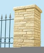 Couronnement de pilier HADRIEN ou SCHISTONE en pierre reconstituée ép.6cm 52,5x52,5cm coloris Gironde - Dalle en pierre reconstituée URBAN ép.3,2cm dim.51x51cm coloris gris brut - Gedimat.fr