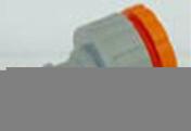 Nez de robinet automatique femelle en plastique diam.20X15mm - Tuyaux d'arrosage - Aménagements extérieurs - GEDIMAT