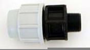 Raccord polypropylène droit pour tuyau polyéthylène Plasson diam.40mm sortie mâle diam.33x42mm en vrac 1 pièce - Arrosages enterrés - Aménagements extérieurs - GEDIMAT