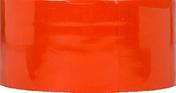 Ruban de marquage support PVC rouleau de 33m larg.50mm orange - Mastic polyvalent polymère FT101 cartouche 280ml gris - Gedimat.fr