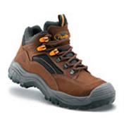 Chaussure de sécurité haute nubuck Détroit taille 45 marron - Poutre VULCAIN section 25x35 cm long.4,50m pour portée utile de 3,6 à 4,10m - Gedimat.fr