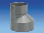 Réduction extérieure excentrée en PVC mâle-femelle diam.160/100mm - Porte d'entrée Aluminium BEA avec isolation totale de 160mm gauche poussant haut.2,00m larg.90cm laqué gris - Gedimat.fr