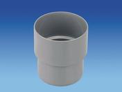Manchette de réparation en PVC mâle-femelle diam.93/100mm - Colle PVC 250 ml bidon + pinceau - Gedimat.fr