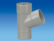 Culotte d'évacuation en PVC à 45° mâle-femelle diam.125mm - Arêtier pour tuiles RESIDENCE coloris amarante - Gedimat.fr