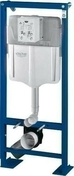Bati-support universel RAPID SL GROHE en métal haut.113cm larg.19,5cm long.50cm - Platine double entraxe 150 PER à compression diam.16mm - 2 sorties mâle G3/4 support brochable - Gedimat.fr