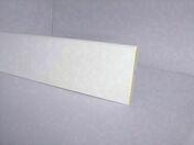 Plinthe MDF revêtue papier arrondie section 10X70mm long.2,40m Blanc - Moulures - Menuiserie & Aménagement - GEDIMAT