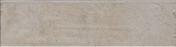 Plinthe carrelage pour sol en grès cérame pleine masse GALESTRO haut.8cm long.30cm coloris blanc - Hydrofuge en poudre SUPER SIKALITE dose de 1kg - Gedimat.fr