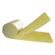 Laine de verre acoustique en rouleau URSACOUSTIC roulé ép.45mm larg.60cm long.16,20m - Laine de verre avec voile de verre ISOCONFORT 32 ép.100mm larg.1,20m long.3,60m - Gedimat.fr