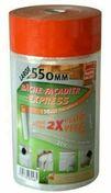 Bâche Façadier Express 20mx550mm - Colles - Adhésifs - Peinture & Droguerie - GEDIMAT