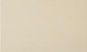 Carrelage pour mur en faïence IPER larg.20cm long.33,3cm coloris beige - Décor mat COSY WAVE 25x40 cm épaisseur 7,5 mm basalt - Gedimat.fr