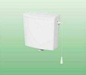 Réservoir de chasse REVISO HAUT plastique haut.368cm prof.16cm larg.38cm blanc - WC - Mécanismes - Salle de Bains & Sanitaire - GEDIMAT