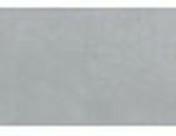 Groupe 4 - ép.9,5mm - moh's 7 - boîte de 1,26 m² - Carrelages sols intérieurs - Cuisine - GEDIMAT