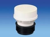 Aérateur à membrane diam.75/80/100/110mm - Grille d'aération carrée NICOLL à volets mobiles sans moustiquaire pour gaine diam.100/110/125mm coloris blanc - Gedimat.fr