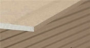 Plaque de plâtre standard PREGYPLAC BA13 ép12,5mm larg.1,20m long.2,60m - Bande de chant mélaminé non encollé ép.4mm larg.23mm long.100m Cèdre de l'Atlas - Gedimat.fr