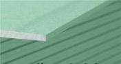 Plaque de pl�tre hydrofuge PREGYDRO BA13 �p.12,5mm larg.1,20m long.2,60m - Ragr�age WEBER.NIV DUR sac 25kg - Gedimat.fr