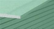 Plaque de plâtre hydrofuge PREGYDRO BA18S ép.18mm larg.0,90m long.2,60m - Ecusson de fin pour tuile de rive ronde PLEIN CIEL coloris dune sable - Gedimat.fr