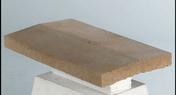 Chaperon de muret 2 pentes long.50cm larg.20cm ép.5cm coloris gris - Piliers - Murets - Aménagements extérieurs - GEDIMAT