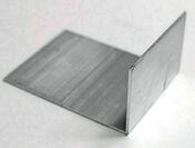 Arrêt de plaque jonction coloris Alu pour jonction alu 16mm - Barre de douche LEONARDO long.120cm larg.50cm noir - Gedimat.fr