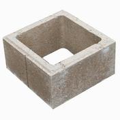 Elément de pilier béton gris dim.ext.37x37cm haut.19cm - Poutre VULCAIN section 20x20 cm long.4,00m pour portée utile de 3,1 à 3,60m - Gedimat.fr