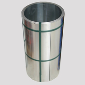 Bobineau zinc naturel ép.0,80mm larg.65cm long.21m - Contreplaqué CTBX tout Okoumé OKOUPLEX ép.5mm larg.1,53m long.2,50m - Gedimat.fr