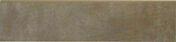 Plinthe carrelage pour sol en grès cérame émaillé TIMES SQUARE larg.8cm long.34cm coloris taupe - Margelle piscine courbe AQUITAINE long.50cm larg.33cm rayon.25cm coloris blanc cassé - Gedimat.fr