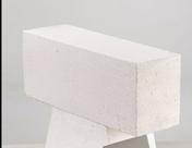 Bloc de béton cellulaire ép.30cm long.60cm haut.25cm - Poutre VULCAIN section 20x40 cm long.2,50m pour portée utile de 1,6 à 2,10m - Gedimat.fr