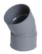 Coude PVC d'évacuation d'eau usée NICOLL femelle-femelle diam.100mm angle 30° coloris gris - Raccord union laiton brut à joint mixte gripp égal pour tube cuivre diam.16mm en vrac 1 pièce - Gedimat.fr